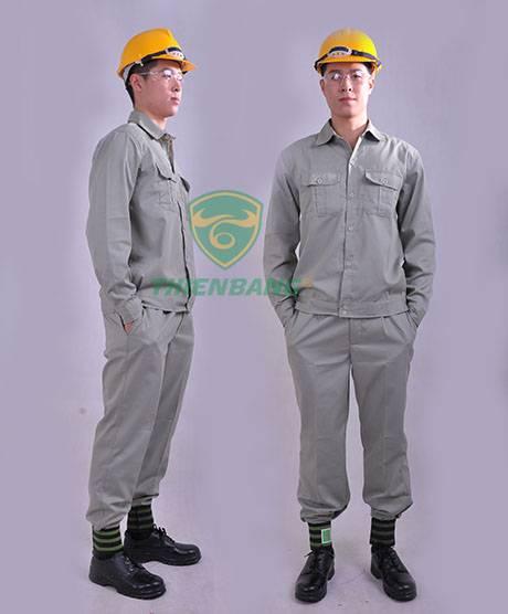 Quần áo công nhân ghi xám