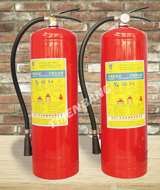 Bình cứu hỏa MFZ8 BC hiệu quả chữa cháy cao